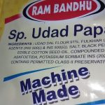 ingredients-of-ram-bhandu