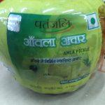 patanjali-amla-pickle